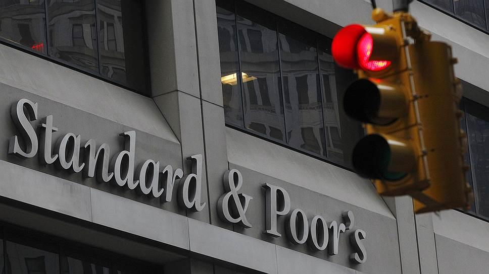 S&P: правительственная поддержка не поможет бюджетам регионов